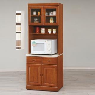 【時尚屋】長榮樟木2.7尺石面餐櫃UZ6-319-1(餐櫃 收納櫃 碗碟櫃)
