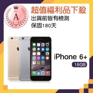 【Apple 福利品】iPhone 6 Plus 16GB 5.5吋智慧機