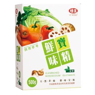【味王】鮮寶味精500g/盒