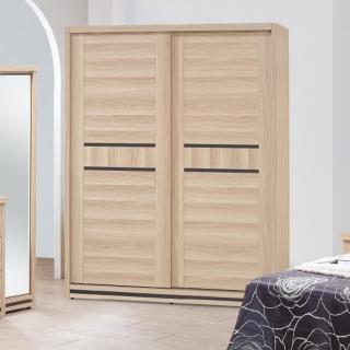 【時尚屋】米羅原切橡木5x7尺衣櫥5U6-4-57(衣櫥 推門式  臥室)