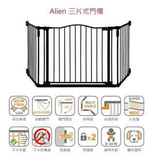 【DEMBY】Alien三片式門欄 - SG72(安全門欄)