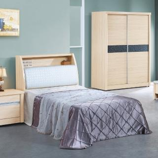 【時尚屋】夏慕浮雕3.5尺加大單人床5U6-20-13+30359二色可選(加大單人床  床架  臥室)