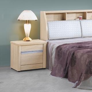 【時尚屋】夏慕浮雕床頭櫃5U6-20-03二色可選(床頭櫃 收納櫃 臥室)