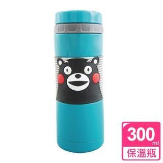 【KUMAMON】熊本熊300ml保溫杯(KMM-CL0001)