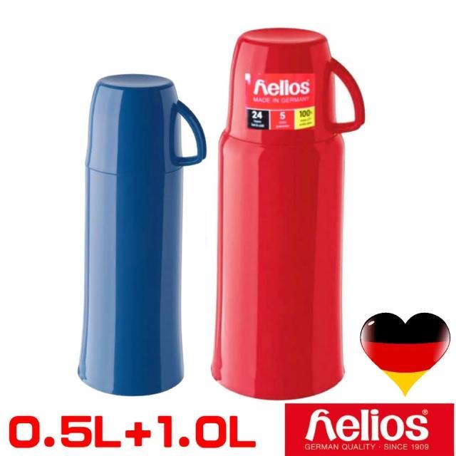 【德國helios 海利歐斯】HES-Elogance保溫瓶(1000CC+500CC)