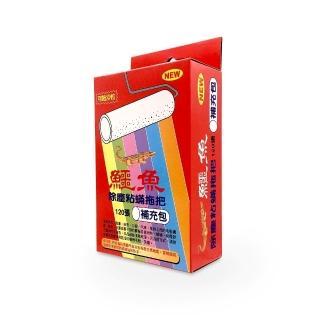 【鱷魚】除塵粘蹣拖把補充包(1盒)