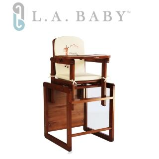 【美國 L.A. Baby】實木兩用兒童餐桌椅(附餐椅座墊-藍/粉/米)