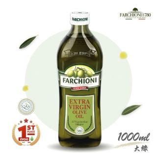 【法奇歐尼】頂級冷壓初榨橄欖油-經典款(1000ml)