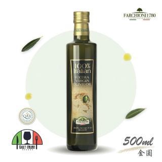 【法奇歐尼】莊園級冷壓初榨橄欖油-100%義大利(500ml)