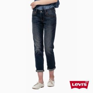 【Levis】BOYFRIEND做舊水洗丹寧牛仔褲 九分褲