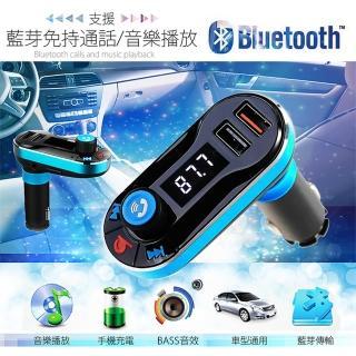 藍芽車用MP3播放器 車內喇叭撥放(藍芽/AUX/隨身碟/記憶卡/USB充電)