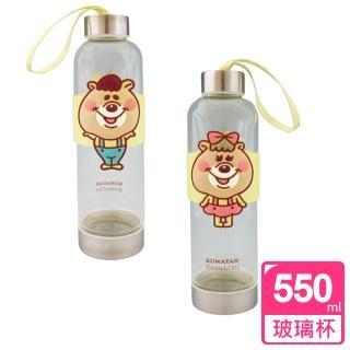 【KUMA糖】造型玻璃水杯2入550ml(KM-01)