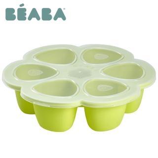 【奇哥】法國BEABA 副食品儲存格-大(綠)