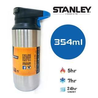 【美國Stanley】SwitchBack單手真空保溫杯354ml(不鏽鋼原色)