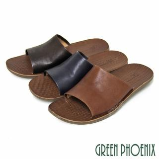 【GREEN PHOENIX 男鞋】全真皮耐磨壓編織紋室內外兩用平底男拖鞋(棕色)