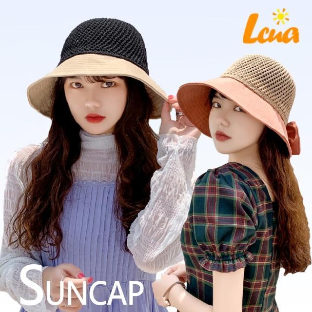 【LuCa戶外專家】韓國時尚-時尚縷空可摺式遮陽草帽(遮陽帽-海灘帽-軟帽-草帽)