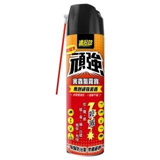 【速必效】頑強害蟲氣霧寶(550ml)