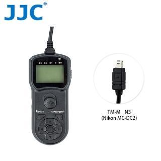 【JJC】TM-M 液晶定時快門線 N3(Nikon MC-DC2)