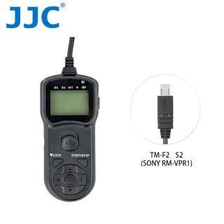 【JJC】TM-F2 液晶定時快門線 S2(SONY RM-VPR1)