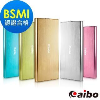 【aibo】GV126K 18000 Plus 行動電源(BSMI認證)