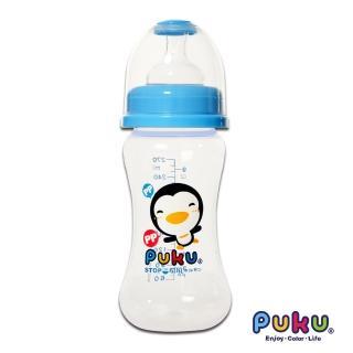 【PUKU藍色企鵝】寬口PP奶瓶-270cc(水色)