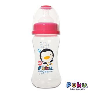 【PUKU藍色企鵝】寬口PP奶瓶-270cc(粉色)