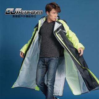 【OutPerform雨衣】頂峰360度全方位背包前開式雨衣-黑藍/螢光黃(機車雨衣、戶外雨衣)