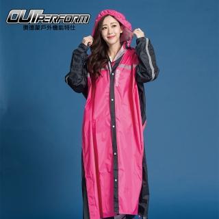 【OutPerform雨衣】頂峰360度全方位背包前開式雨衣-桃紅/黑藍(機車雨衣、戶外雨衣)