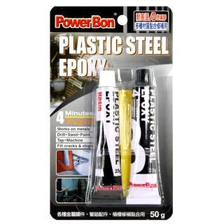 Power Bon 耐高溫 AB膠 多種材質黏合修補用 50g