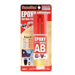 Power Bon 耐高溫 AB膠 凝膠狀快速黏合用 便利注射包28g
