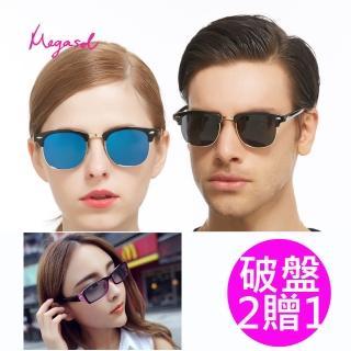 【MEGASOL】寶麗萊UV400防眩偏光太陽眼鏡(Dior設計師款-情侶組秒殺2套加贈UV400濾藍光眼鏡)