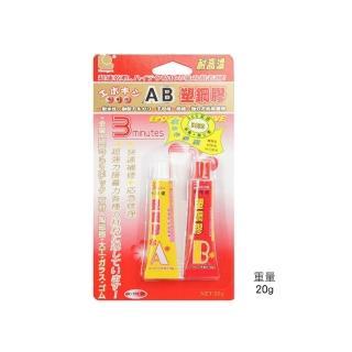 立可健 超速乾 AB 塑鋼膠   20g