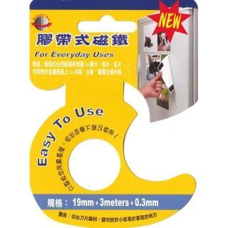 磁性膠帶 1.9cm X 3M 1入