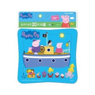 【世一】粉紅豬小妹海洋大探索20片拼圖