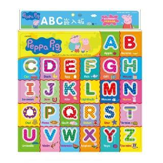 【世一】粉紅豬小妹ABC嵌入板