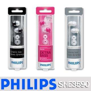 【福利品 PHILIPS 飛利浦】SHE3590 耳道式耳機(包裝受損)