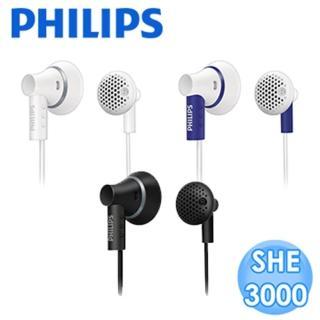 【福利品PHILIPS 飛利浦】SHE3000 耳塞式立體耳機(包裝受損)