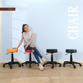 【BuyJM】厚8公分圓型皮面旋轉工作椅/(4色)