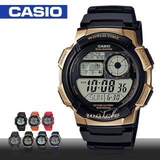 【CASIO 卡西歐】新色發表 運動中性錶 防水 世界時間(AE-1000W)