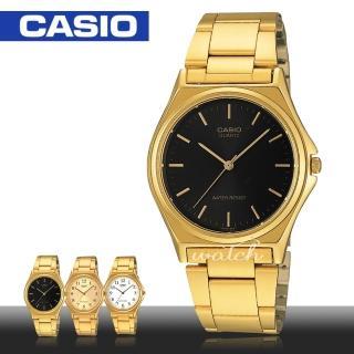【CASIO 卡西歐】華麗紳士錶款 燦金丁字面 不鏽鋼指針 石英男錶(MTP-1130N)