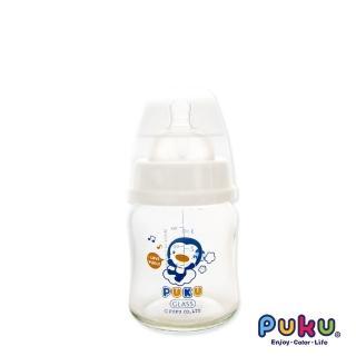 【PUKU藍色企鵝】實感寬口耐熱玻璃奶瓶-120ml