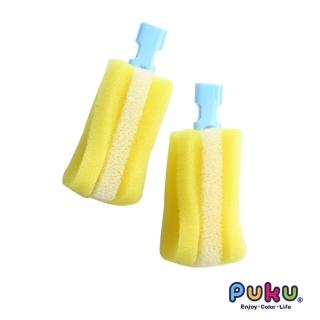 【PUKU藍色企鵝】奶瓶刷頭二入
