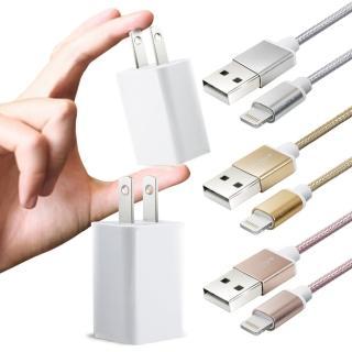 【電池王】鋁合金編織iPhone 6S/6S+ Lightning系列輕巧充電組三色(旅充頭+充電傳輸線)