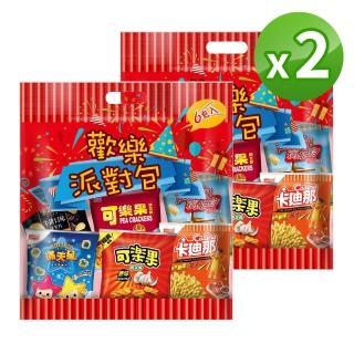 【可樂果x卡迪那x滿天星】休閒綜合量販包(2袋組)
