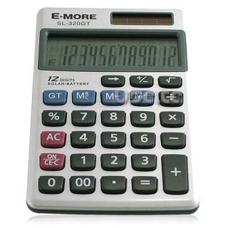 【E-MORE】國家考試專用計算機(SL-320GT)