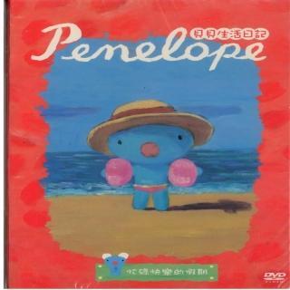 【可愛寶貝系列】貝貝生活日記忙碌快樂的假期(DVD)