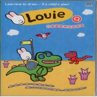 【可愛寶貝系列】Louie 9 我會畫歡樂遊戲樂園(DVD)