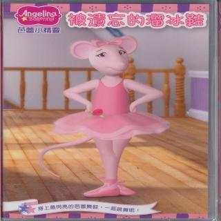 【可愛寶貝系列】芭蕾小精靈4被遺忘的溜冰鞋(DVD)