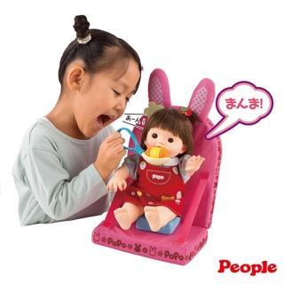 【日本POPO-CHAN】POPO-CHAN會說話的小兔兔床椅組合