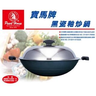 【寶馬牌】黑瓷釉不沾雙耳炒鍋42cm(JA-A-008-042)
